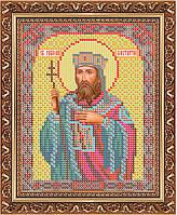 Св. Константин ПІ-А5-51 Атлас