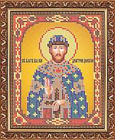 Св. Дмитрий Донской ЧІ-А5-81 Атлас