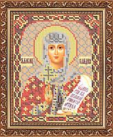 Св. Влкм. Клавдия ПІ-А5-84 Атлас