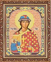 Св. Глеб ПІ-А5-91 Атлас