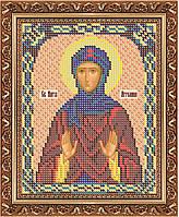 Св. Ангелина ПІ-А5-88 Атлас