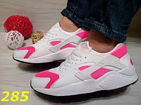 Кроссовки хуарачи бело-розовые женские