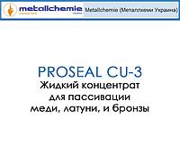 Концентрат для пассивации меди, латуни, и бронзы PROSEAL CU-3