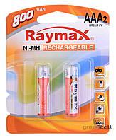 Аккумулятор Raymax R03 800 mAh Ni-MH