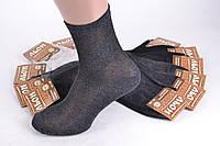Мужские носки Лен сетка (PT028/39-42/600) | 600 пар