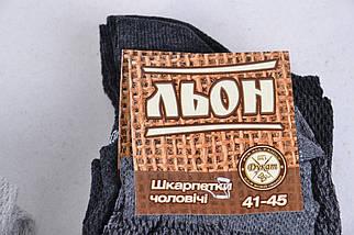 Мужские носки Лен сетка (PT028/41-45) | 12 пар, фото 3