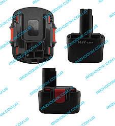 Акумулятор для шуруповерта Bosch 14,4 V 1,5