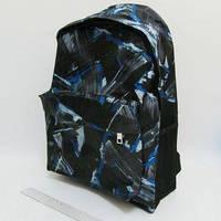 """Рюкзак с карманом Josef Otten,  """"Граффити"""" JO 0601-B"""