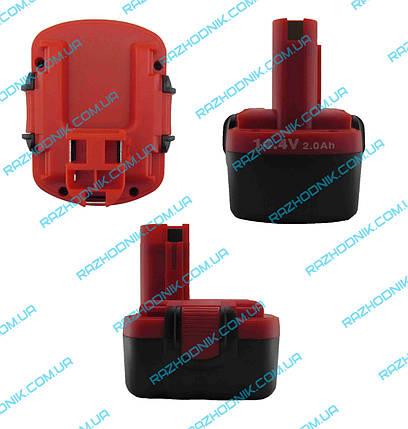 Аккумулятор для шуруповерта Bosch 14,4 V 2.0, фото 2