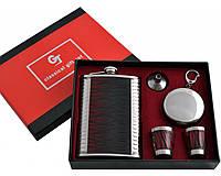 Подарочный набор 5 в 1: фляга/стопки/лейка/брелок