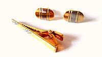 Запонки и зажим для галстука золото-серебро, унисекс