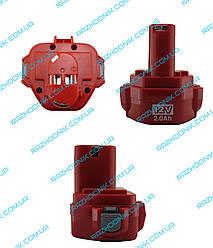 Акумулятор на шуруповерт Makita 12 В (2.0 АЧ)