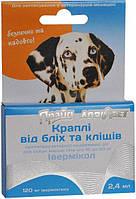 Прайд Лори - капли от блох и клещей для собак от 10 до 20 кг