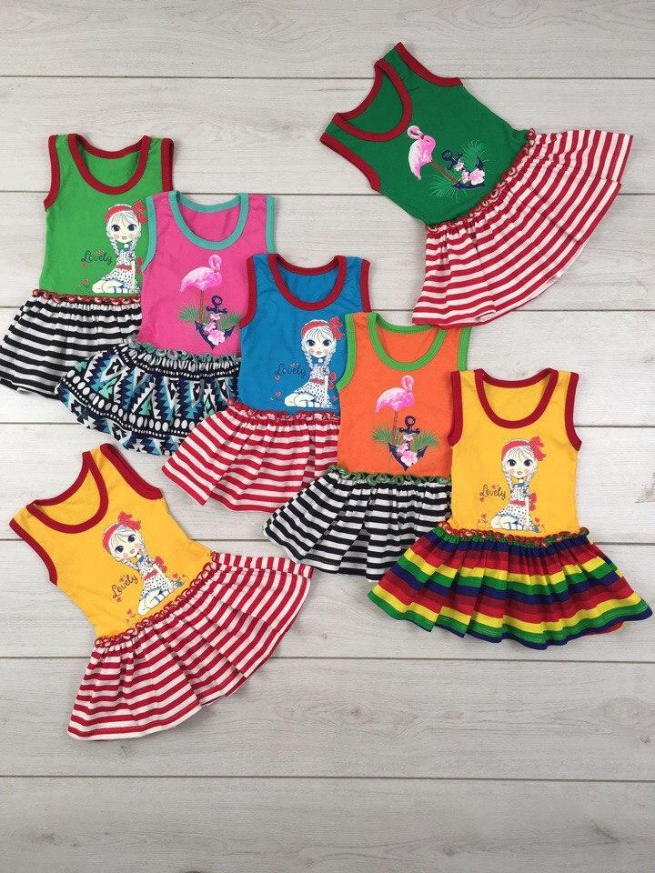 Платье детское летнее для девочки Арабелла, хлопок, р.р.26-34