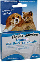 Прайд Лори - капли от блох и клещей для собак до 2,5 кг и кошек