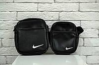 Сумка маленькая Nike через плечо чёрная из эко-кожи, барсетка Найк