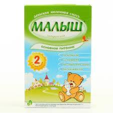 Молочная смесь Малыш Истринский 2 (320гр.)