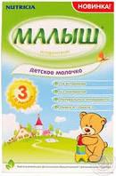 Молочная смесь Малыш Истринский 3 (320гр.)