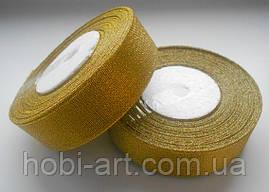 Стрічка парчева золота 25 мм  23 м
