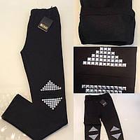 Трикотажные облегающие брюки с разрезами