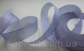 Стрічка парчева 20 мм № 02 фіолетова