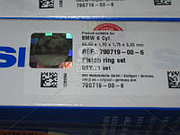 Кольца поршневые BMW M50B20 6Cyl. 80,00 1,50 x 1,75 x 3,00 mm (пр-во SM)