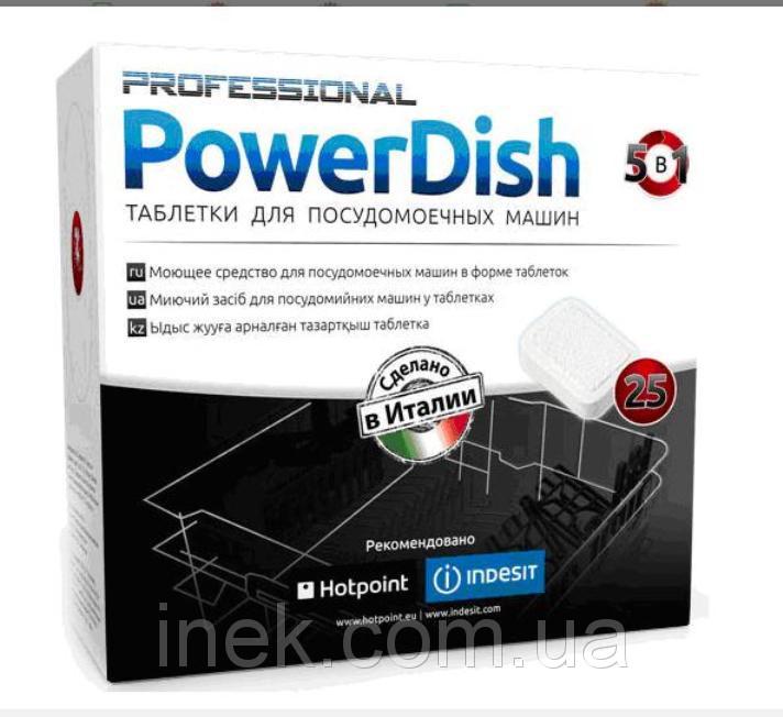 Таблетки для посудомоечных машин Indesit 5в1 C00308531