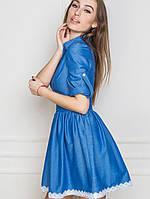 Расклешенное платье | 2164 sk