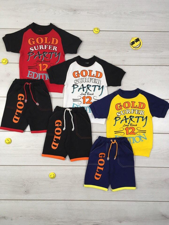 Костюм комплект Голд для мальчика, футболка и шорты, хлопок, р.р.26-34