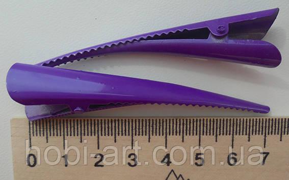"""Заколка """"Стріла"""" фіолетова 7,5см."""