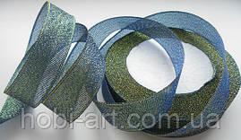 Стрічка парчева 20 мм № 05 синя