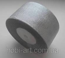 Стрічка парчева срібна 50 мм  23 м