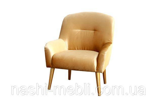 М'яке крісло Дайон, фото 1