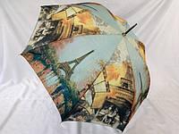 Молодежный зонт-трость с городами № 1004