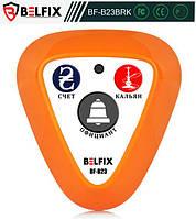 Кнопка вызова официанта и кальянщика BELFIX-B23ORK