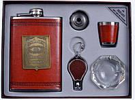 Подарочный набор для мужчины Jack Daniels 5 в 1: фляга/стопка/лейка/брелок/пепельница