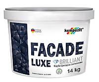 Фасадная краска KOMPOZIT FASADE LUXE 1.4кг - Атмосферостойкая краска для фасадных работ