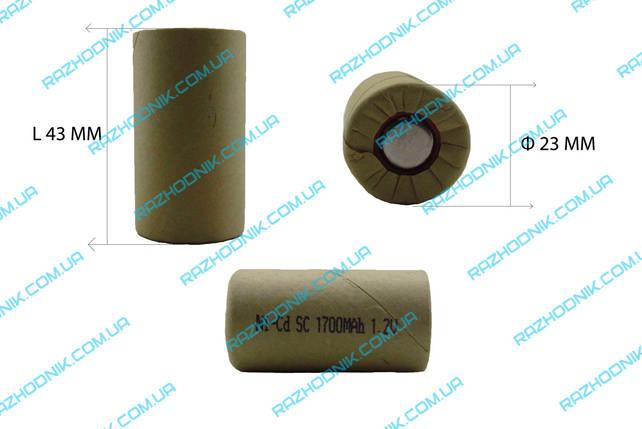 Аккумуляторный элемент (банка) для шуруповертов  1,2 В Ni-Cd (1700 АЧ), фото 2