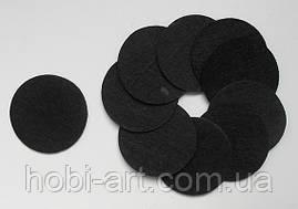 Фетрові кружечки чорні 4см. (10шт)