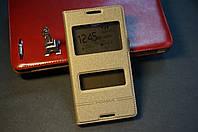 Чехол книжка для Sony Xperia C C2305 S39H  золотой (золото)