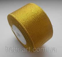 Стрічка парчева золота 50 мм  23 м (LE-178)