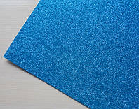 Фоаміран з глітером   А5  №  12 синій світлий