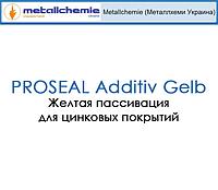 Желтая пассивация для цинковых покрытий PROSEAL Additiv Gelb