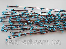 Прутики блакитні 65см (коричнева основа ТІ-186)