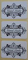 Наклейка 2х3см HandMade №2, 10шт