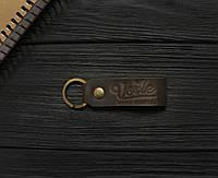 Брелок для ключей коричневый ручной работы VOILE vl-kch1-brn