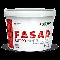Фасадная краска Kompozit Fasad Latex 1.4кг