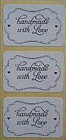 Наклейка 2х3см HandMade with love 10шт