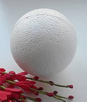 Куля   8 см  з пінопласту
