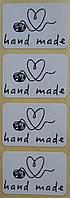 Наклейка 2х3см HandMade 10шт
